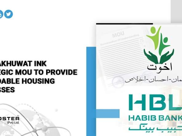 HBL and Akhuwat ink strategic MoU to provide affordable housing to masses