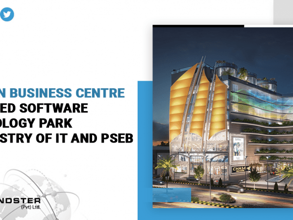 Amazon Business Centre Declared Software Technology Park by Ministry of IT and PSEB